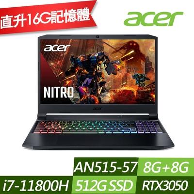 ACER 宏碁 AN515-57 15.6吋電競筆電 (i7-11800H/RTX3050 4G獨顯/8G+8G/512G PCIe SSD/Win10/特仕版)