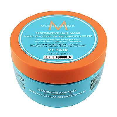 Moroccanoil 摩洛哥優油 優油高效修復髮膜 250ml