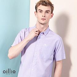 oillio歐洲貴族 短袖素面修身襯衫 休閒商務皆宜穿搭 紫色