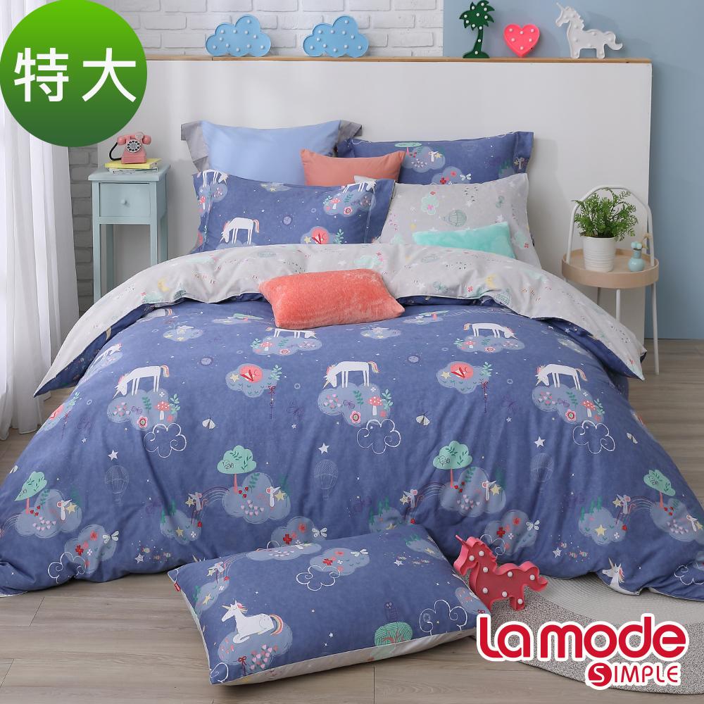 La Mode寢飾 夢之國度100%精梳棉兩用被床包組(特大)