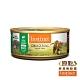 Instinct 原點 羊肉無穀全貓主食罐156g 主食罐 鮮食 低過敏 含肉量高 適口性佳 product thumbnail 1