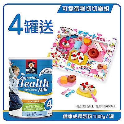 桂格 健康小朋友奶粉(1500gx4罐)