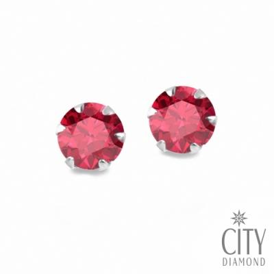 City Diamond引雅【東京Yuki系列】日本鉑金紅寶石60分經典六爪耳環