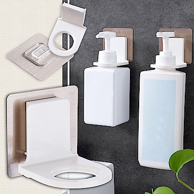 [EZlife]沐浴乳洗髮精瓶罐易壓無痕掛架4入組
