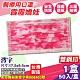 涔宇 醫療口罩(雙鋼印)(霹靂嬌娃)-50入/盒 product thumbnail 1