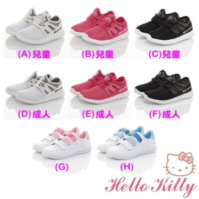 [時時樂限定47折] Hello Kitty 中大童 親子鞋女鞋 輕量透氣減壓抗菌防臭運動休閒鞋小白鞋-共8款
