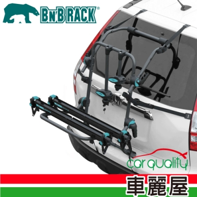 【BNB RACK】SUPPORTER 滑槽式後背攜車架- 含安裝(BC-6315-2S)