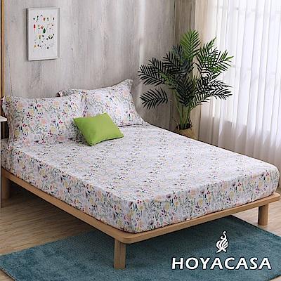 HOYACASA綺麗世界 加大親膚極潤天絲床包枕套三件組
