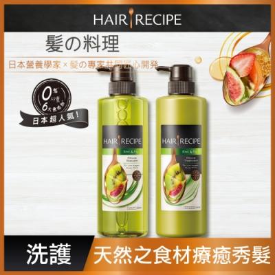 Hair Recipe 奇異果 清爽營養洗髮露530ml+護髮精華素530g