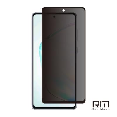 RedMoon 三星 Galaxy Note10 Lite 9H防窺玻璃保貼 2.5D滿版螢幕貼