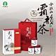 【仁愛農會】合歡山霜韻茶(75gx4罐)x1盒 product thumbnail 1