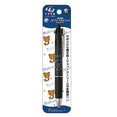 拉拉熊 Uni  Jetstream 4+1 多機能溜溜筆。黑色 San-X
