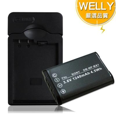 WELLY SONY NP-BX1 / NPBX1 認證版 防爆相機電池充電組