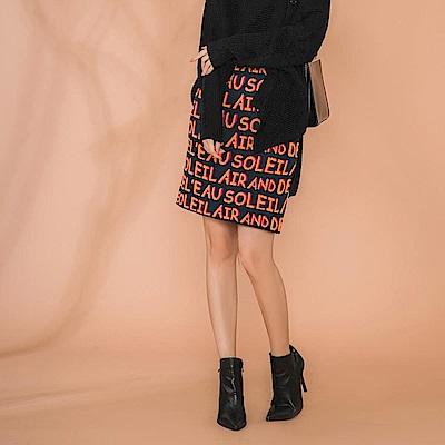 IREAL歐美撞色字母針織毛衣包裙