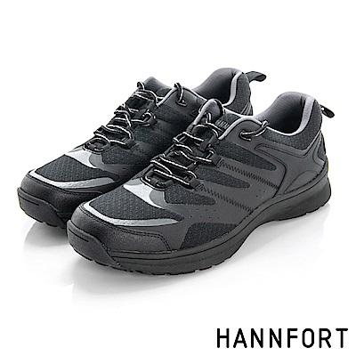 HANNFORT TORNADO透氣網布護趾氣墊戶外鞋-男-氣能黑