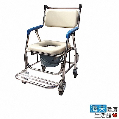 海夫健康生活館 杏華 不鏽鋼 附輪 可收合 便盆椅 洗澡椅(ST602)