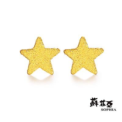 蘇菲亞SOPHIA-GLOVER系列幸運星之二黃金耳環