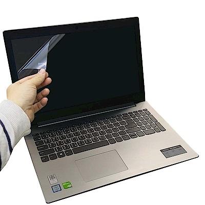 EZstick Lenovo IdeaPad 330 15 IKB 專用 螢幕保護貼