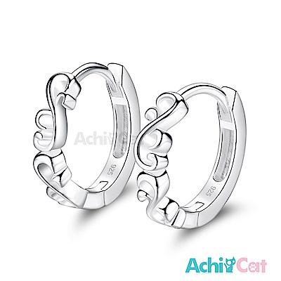 AchiCat 925純銀耳環 唯美奢華 純銀易扣耳環