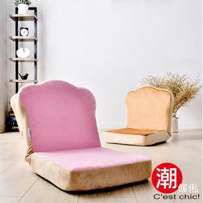 C est Chic_TOAST吐司麵包和室椅-6段調節(Pink)