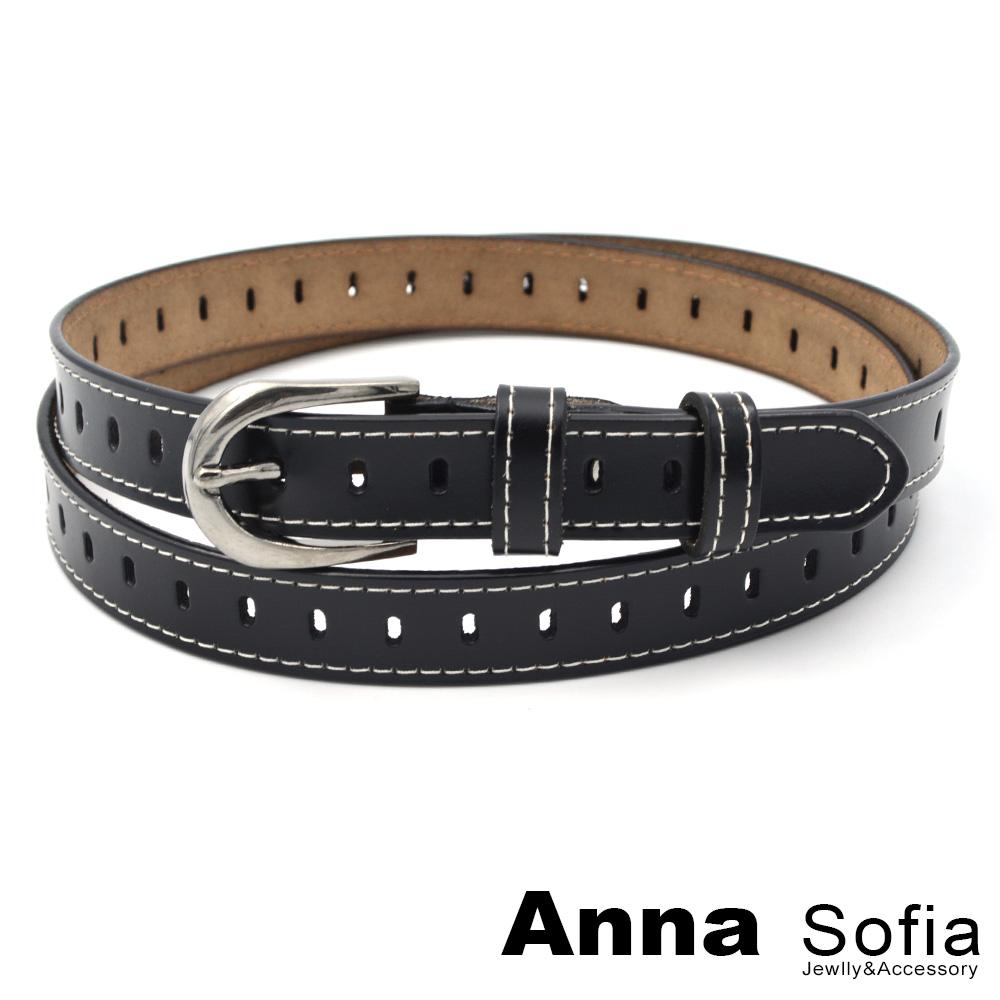 AnnaSofia 鏤排洞車線滾邊 二層牛皮腰帶皮帶(酷黑)