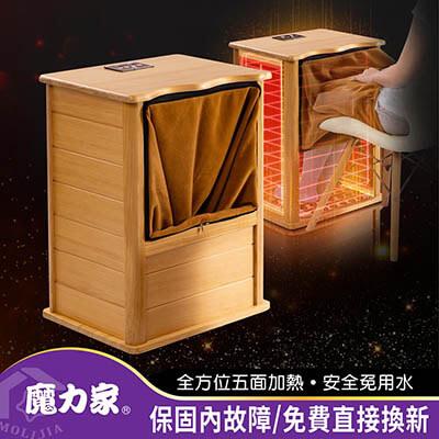 【魔力家】 知足常熱-遠紅外線原木桑拿桶-尊榮版大型-升級單口布套款
