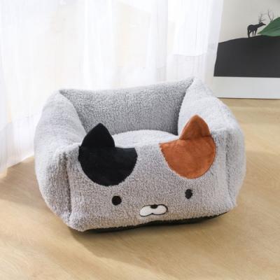 寵愛有家-秋冬保暖可拆洗卡通版貓窩狗窩-S(寵物窩)