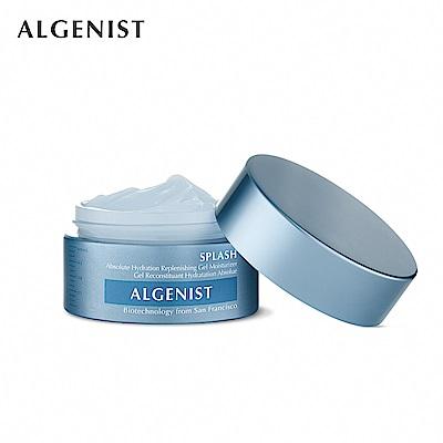 Algenist 極速水活凝霜 60ml