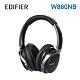 Edifier W860NB主動抗噪立體聲全罩式藍牙耳機