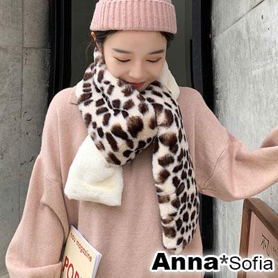 AnnaSofia 豹紋拼單色 厚織超柔仿兔毛圍巾(米杏系)