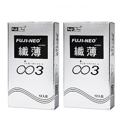 FUJI-NEO 不二新創 纖薄 衛生套 保險套 銀(12入/盒x2盒)