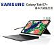 (原廠盒裝) SAMSUNG 三星 Galaxy Tab S7+ 原廠書本式鍵盤皮套 (T970/T976) product thumbnail 1