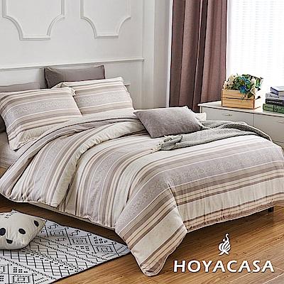 HOYACASA紀花梵語 雙人四件式天絲柔棉兩用被床包組