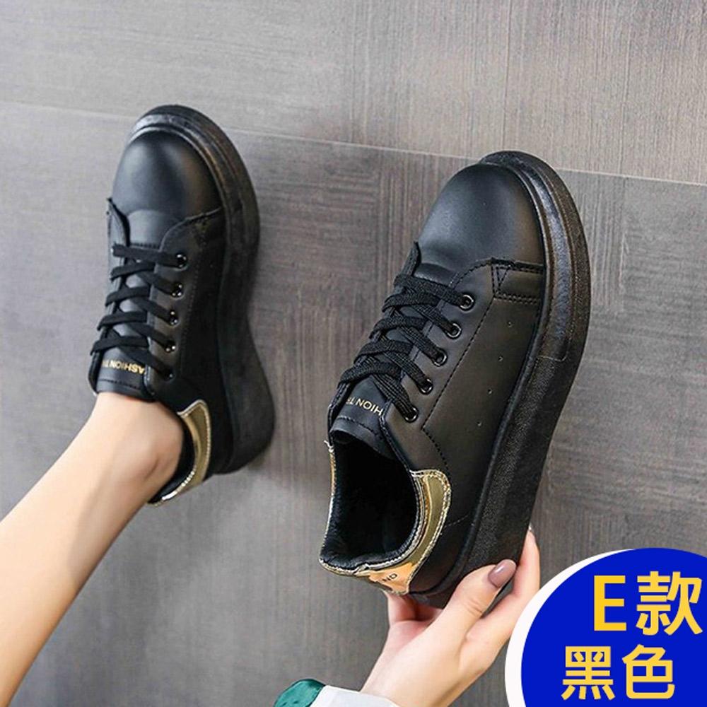 [韓國KW美鞋館]-(預購)百搭時尚好穿運動鞋 (E款-黑色)