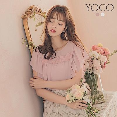 東京著衣-YOCO 仙氣飄飄雕花打褶荷葉袖透膚上衣-S.M.L(共兩色)