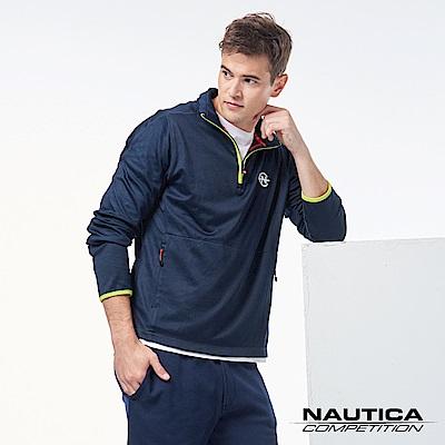 Nautica COMPETITION系列吸濕快感長袖T恤-藍色