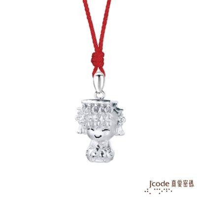 J code真愛密碼銀飾 小萌佛-媽祖純銀墜子 送項鍊
