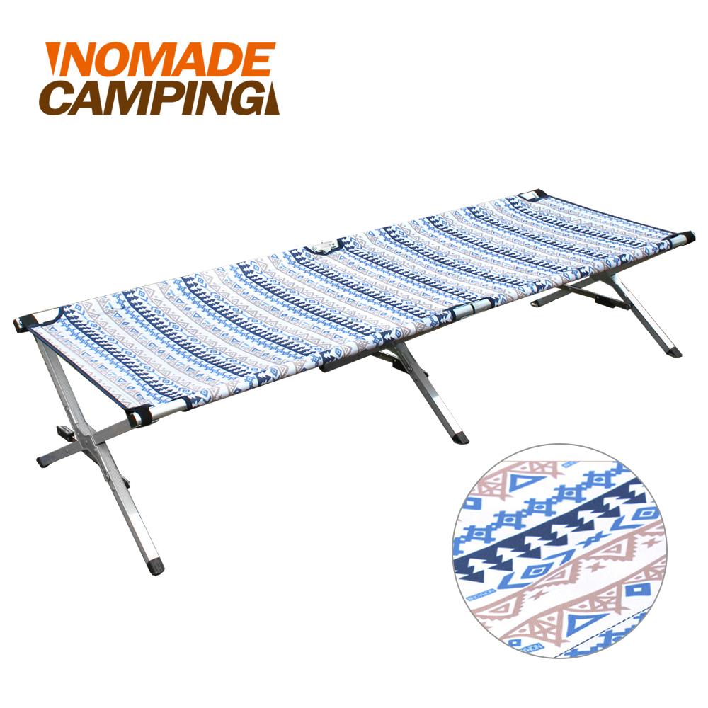 NOMADE 印第安圖騰鋁合金行軍床 折疊床(附收納袋) -藍色