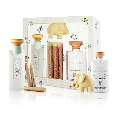 BVLGARI寶格麗 甜蜜寶貝蠟筆禮盒(中性淡香水+身體乳+大象寶貝香皂+蠟筆)