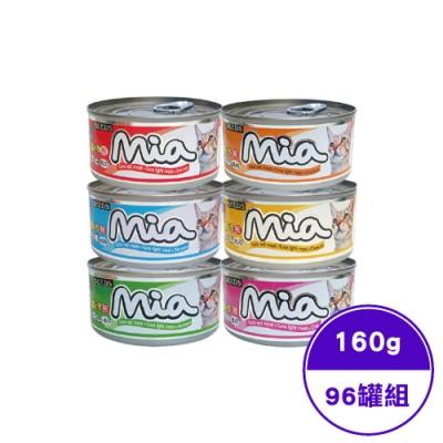 SEEDS聖萊西MIA咪亞機能貓餐罐 160g-(96罐組)