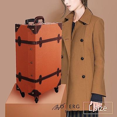 MOIERG-迷戀舊時光combi trunk (L-23吋) Camel