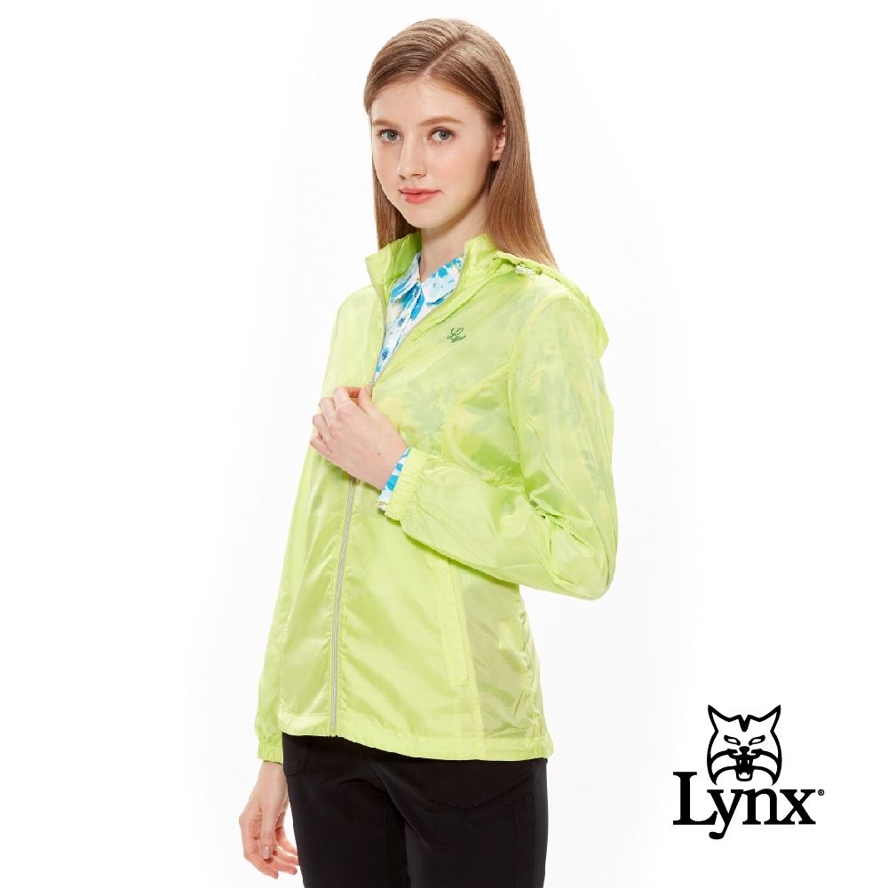 【Lynx Golf】女款防風抗UV輕薄可拆式帽子長袖外套-蘋果綠色