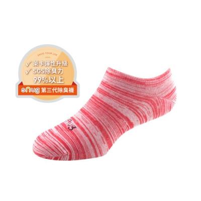 SNUG第三代時尚船襪6入組任選五款(冰紅/冰藍/冰灰/冰橘/冰綠)