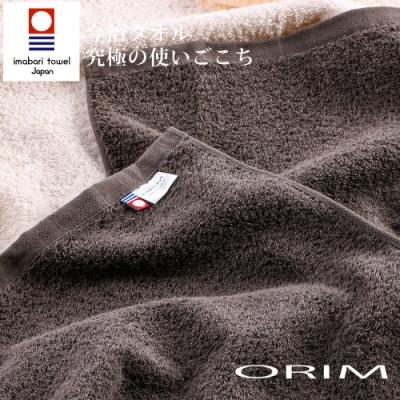 ORIM BULKY PRO今治沙龍浴巾(深栗咖)