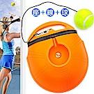 攜帶型網球練習器 網球訓練器-(快)