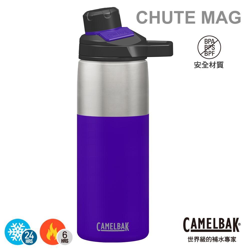 【美國 CamelBak】600ml Chute Mag 戶外運動保冰/溫水瓶 鸢尾花紫