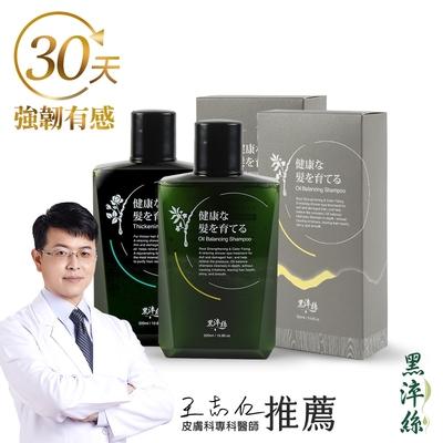 日本黑淬絲 植萃強健賦活洗髮精320mL(咖啡因/漢方)