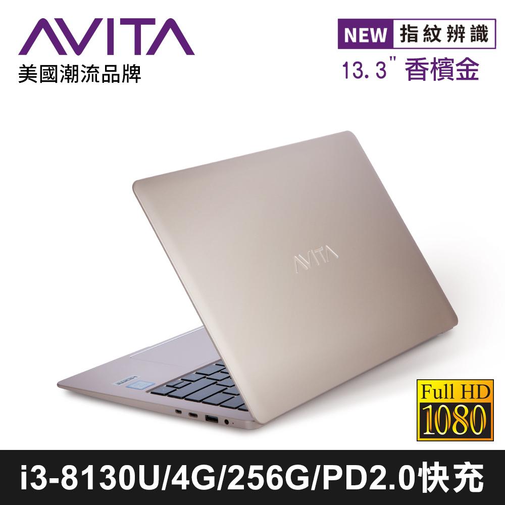 AVITA LIBER 13吋筆電 i3-8130U/4G/256GB SSD 香檳金