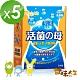甘味人生 活菌母敏益菌(2.5gx20包x5盒) product thumbnail 2