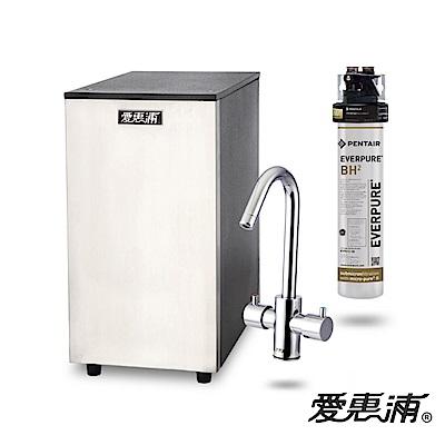 愛惠浦 雙溫加熱系統單道式淨水設備 HS188+PURVIVE-BH2